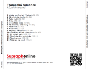 Trampská romance 1 - zadek