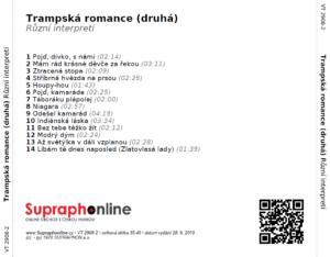 Trampská romance 2 (zadek)